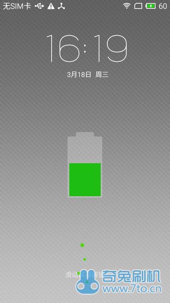Flyme 4 For 三星 Note3 (N9005) 公测第三版