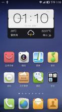 腾讯tita 三星 I9300 极简 省电 流畅 稳定版 V1.5