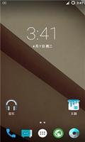 联想乐檬K30-T CM12安卓5.0.2稳定尝鲜 极致体验0407更新版