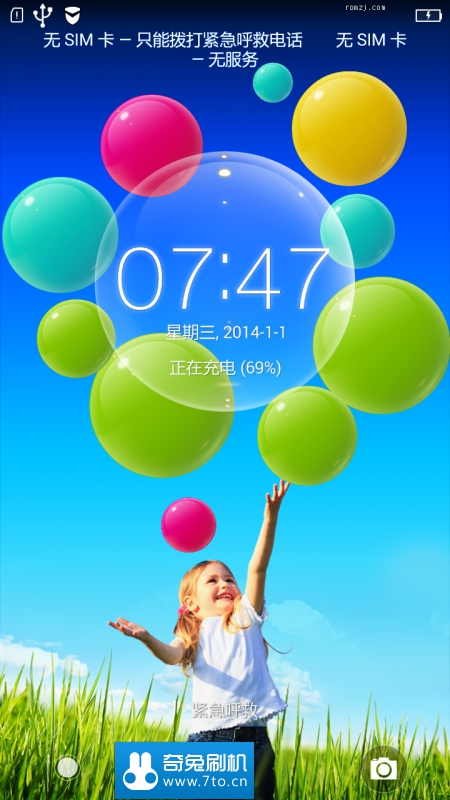 [VIBE UI 2.0] 联想 S930 官方1439开发版 925更新