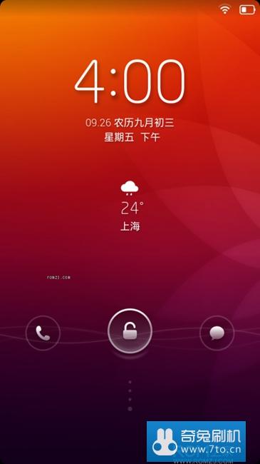 乐蛙OS5 华为C8813 开发版V145