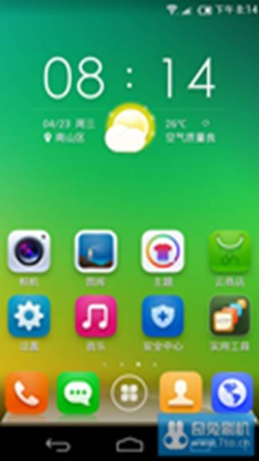 华为G520-50009(移动版)百度云OS正式版
