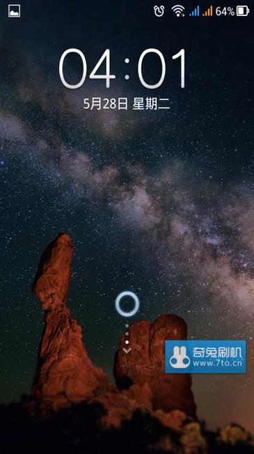 乐蛙OS4 联想A750 稳定版