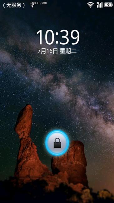 乐蛙OS4 联想 A789 开发版