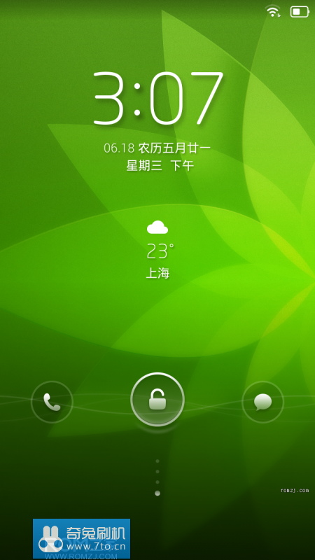 乐蛙OS5 夏新N821 优化稳定版