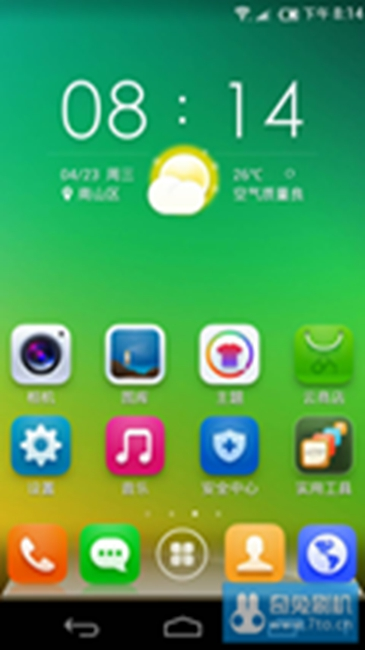 佳域G4 炫5.1 炫不停 专注性能优化