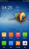 三星 Galaxy S III 电信版 (i939) 阿里YunOS v3.0.3 适配版