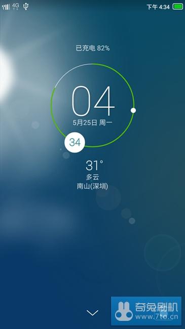 红米 Note (4G单卡版) 阿里YunOS 3.0.3 适配版