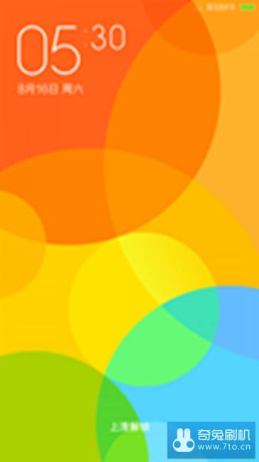 HTC One X MIUI6 5.5.29(MIUI6)开发版