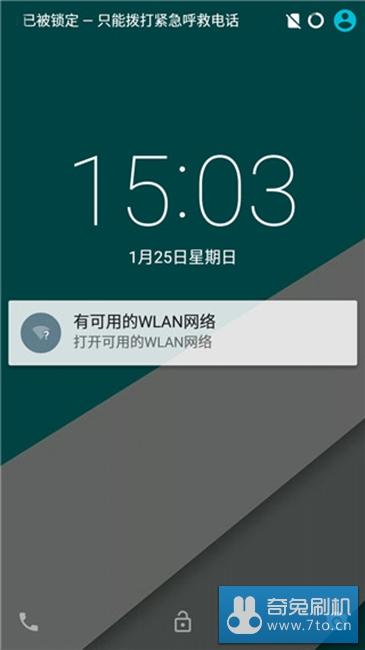 联想乐檬K30-W CM12安卓5.1.1 LiveDispaly 双击熄屏 分辨率调节