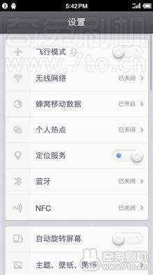 酷派大神F2刷机包 联通版 Smartisan OS2.0正式版 精美界面 极致流畅截图