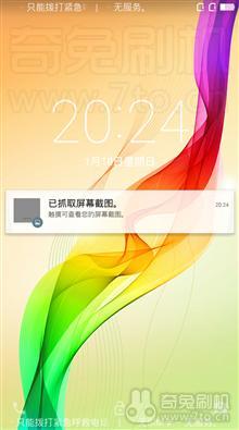 酷派大神F2联通版刷机包 基于官方006 Lollipop5.0.2 完美ROOT 适度精简 稳定实用截图