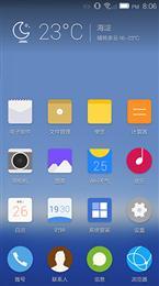三星 I9300 Galaxy S3 amigo2.4.20官方内测版