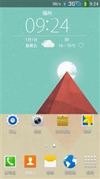 酷派7295+刷机包 官方最新 Touchwiz风格 完整ROOT 网速显示 状态栏美化 单卡单显 细节优化
