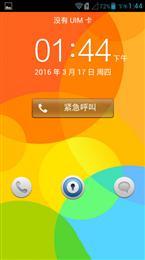 华为C8813 三网 全新UI 完美ROOT 省电 稳定