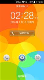 华为C8813 省电优化 全新UI 稳定官方 高级设置 持久待机