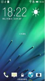 HTC One E8(M8st) 基于官方4.4.2 精简省电 低热优化 大内存 极致顺滑 长期使用