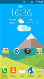 中兴N909基于官方 官改精品 全局透明 小清新版