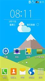 HTC T329t官方最新 透明状态栏 极速流畅 稳定省电V4.4