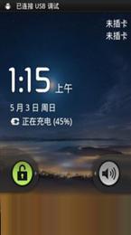 天语小黄蜂(W619) 基于官方 底包优化 美化UI框架 boot省电 稳定流畅