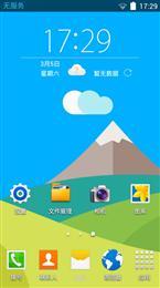 华为P1移动版T9200 全局透明 极速流畅 稳定省电 小清新版