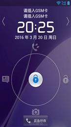 华为C8825D 最新B968 三网通 透明天气 音量解锁 双击锁屏 屏幕助手 高级设置