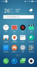 红米note3双网通 FlymeOS5.1.6.24R公测版 指纹识别 更新修正