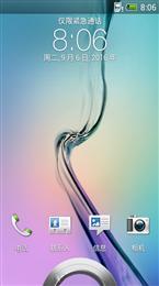 HTC One SU (T528w)全新UI 增强自定义 完美呈现 稳定版