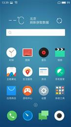 Google Nexus 4 Flyme 5.1.9.19R beta