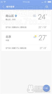红米2A刷机包 miui8 7.4.14 主题破解 天气优化 XP框架 高级设置截图