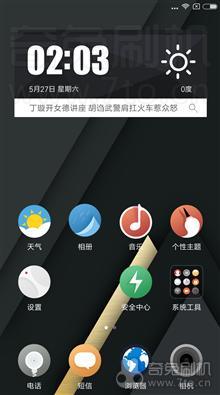 [FIRE]红米note3双网通刷机包 MIUI8 7.5.27 电台推荐 系统优化 海量主题 高级设置 ROOT截图