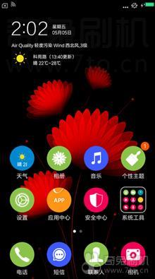 红米2a刷机包 miui8 7.5.5 主题破解 云音乐 XP框架 高级设置截图