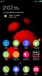红米2a刷机包 miui8 7.5.5 主题破解 云音乐 XP框架 高级设置