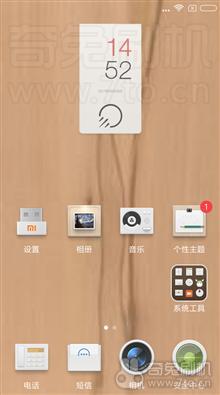 [FIRE]红米手机1S 移动3G版刷机包 MIUI8 7.6.9 全新歌手馆 系统优化 海量主题 高级设置 ROOT截图
