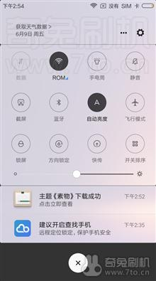 [FIRE]红米1联通版刷机包 MIUI8 7.6.9 全新歌手馆 系统优化 海量主题 高级设置 ROOT截图