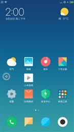 乐视2 Pro刷机包 MIUI9 7.8.31开发版 快如闪电 全新体验 内置XP Gay设置