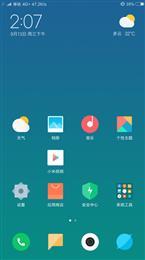 酷派Cool1 1C刷机包 MIUI9 7.9.15更新 快如闪电 全新来袭
