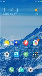 红米1联通版刷机包 miui9 7.10.27 主题任选 XP框架 王者模式 高级设置