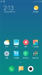 红米1联通版刷机包 miui9 7.11.10 主题任选 XP框架 王者高帧率 高级设置