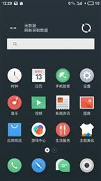 红米3S 3X刷机包 Flyme6.7.12.22R 基于MIUI8适配 每周更新 精简ROOT
