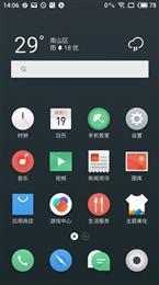 红米3刷机包 Flyme6.7.12.22R体验版 精简ROOT Gay设置 每周更新