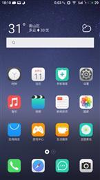 红米4A刷机包 Flyme6.7.12.22R 基于MIUI8适配 每周更新 独家首发