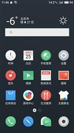 红米3S 3X刷机包 Flyme6.8.1.22R 基于Android7.1全新适配 内置ROOT