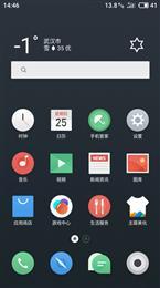 小米MAX刷机包 Flyme6.8.1.22R 基于Android7.1全新适配 支持OTA升级