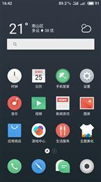 小米5刷机包 Flyme6牛轧糖版 基于Android7.1适配 添加ROOT