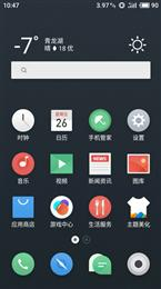 红米3刷机包 牛轧糖版Flyme6.8.1.22R 基于Android7.1全新适配 添加ROOT