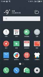 乐视1S刷机包 Flyme6.8.1.31R 基于Android7.1适配 每周OTA升级 添加ROOT