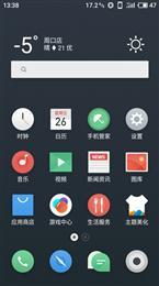 红米4A刷机包 Flyme6.8.1.31R 基于Android7.1适配 添加黑域 V4音效 ROOT权限