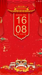 [FIRE]红米3刷机包 MIUI9 8.3.2开发版 主题任选 王者高帧 高级设置 ROOT V4A