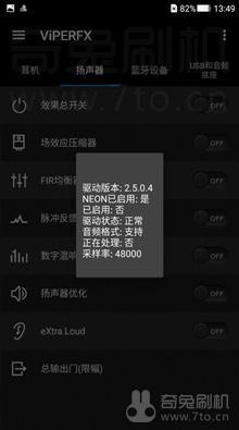 酷派7230刷机包_酷派Cool1刷机包 JUI Android7.1.1最终版 内置黑域 V4音效 _刷机包ROM ...